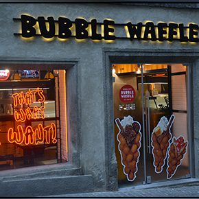 Mittagspause - where to go: Bubble Waffle Steyr